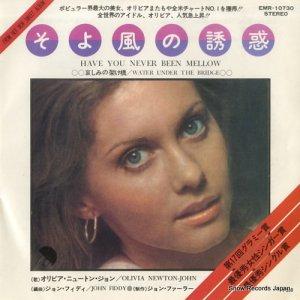 オリビア・ニュートン・ジョン - そよ風の誘惑 - EMR-10730