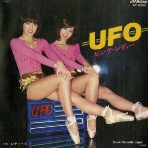 ピンク・レディー - ufo - SV-6330