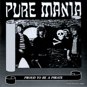 ピュア・マニア - proud to be a pirate - PM003