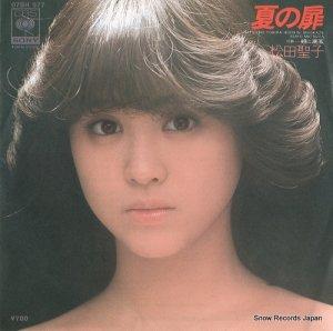 松田聖子 - 夏の扉 - 07SH977