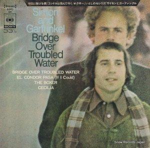 サイモンとガーファンクル - 明日に架ける橋 - SOPD45