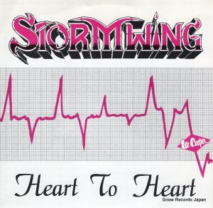 ストームウィング - heart to heart - SW002
