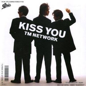 TM NETWORK - kiss you - 07.5H-378