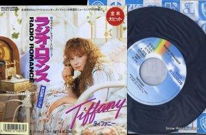 ティファニー - ラジオ・ロマンス - 07P7-6035