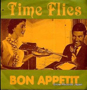 タイム・ファイルス - bon appetit - LBS-102
