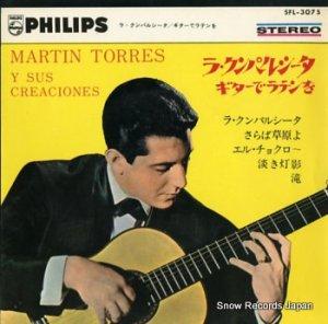 マルティン・トレス - ラ・クンパルシータ ギターでラテンを - SFL-3075