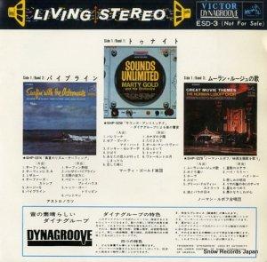 V/A - ステレオ・デモンストレーション・レコード - ESD-3