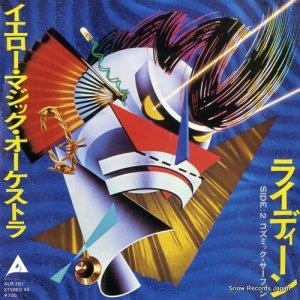 イエロー・マジック・オーケストラ - ライディーン - ALR-701
