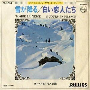 ポール・モーリア - 雪が降る - FD-1039
