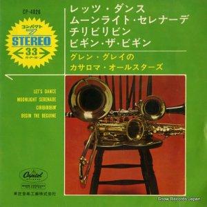 グレン・グレイのカサロマ・オールスターズ - レッツ・ダンス - CP-4026