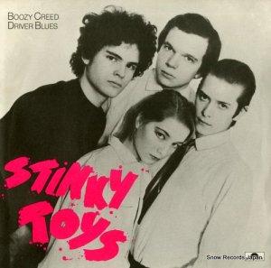 スティンキー・トイズ - boozy greed - 2056630