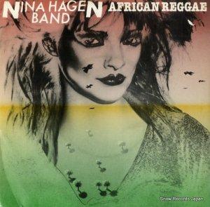 ニナ・ハーゲン・バンド - african reggae - CBS8304