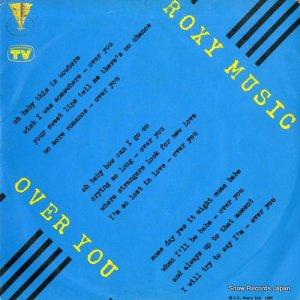 ロキシー・ミュージック - over you - 2001961