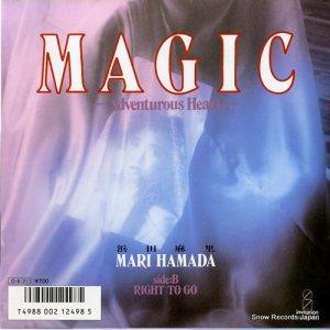 浜田麻里 - magic(adventurous heart) - VIHX-1713