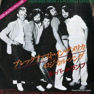 スーパートランプ - ブレックファスト・イン・アメリカ - AMP-771