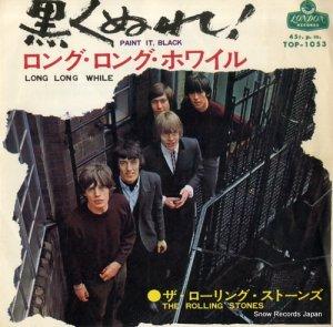 ザ・ローリング・ストーンズ - 黒くぬれ! - TOP-1053
