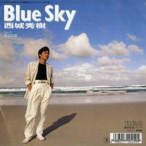 西城秀樹 - blue sky - B07S-14