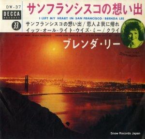 ブレンダ・リー - サンフランシスコの想い出 - DW-37