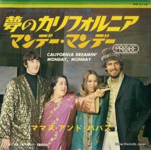 ママス&パパス - 夢のカリフォルニア - IPR-2179