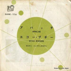 ヨルゲン・イングマン - アパッチ - RANK-1114