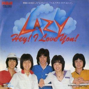 レイジー - hey! i love you! - RVS-1083