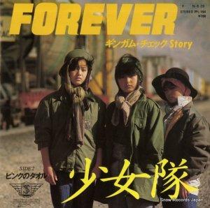 少女隊 - forever ギンガム・チェックstory - 7PL-164