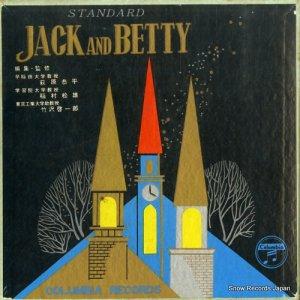 萩原恭平 - standard jack and betty - SC3048-55