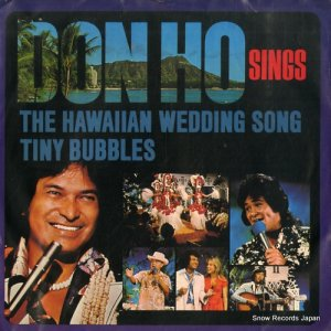 ドン・ホー - the hawaiian wedding song - HEL-150