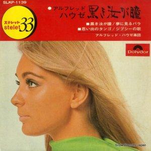 アルフレッド・ハウゼ - 黒き汝が瞳 - SLKP-1139