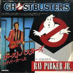レイ・パーカーJR. - ゴーストバスターズ - 7RS-104