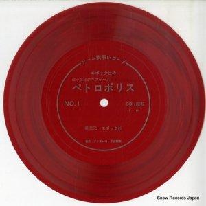ペトロポリス - ゲーム説明レコード - E-1481