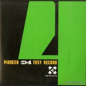 PIONEER CD-4 - テスト・レコード - PQX-1010