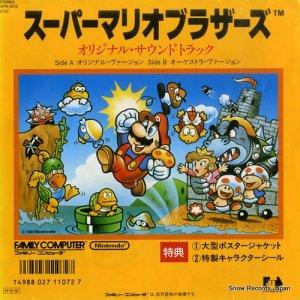 スーパーマリオブラザーズ - オリジナル・サウンドトラック - 07FA-1072