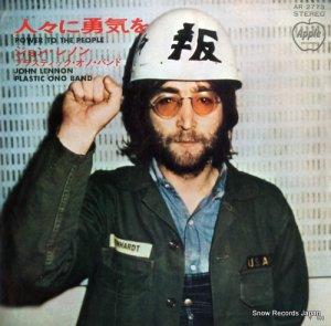 ジョン・レノン オノ・ヨーコ(プラスティック・オノ・バンド) - 人々に勇気を - AR-2773