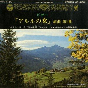 カロル・ストリージャ - ビゼー:「アルルの女」組曲第1番 - OSS-74-PM