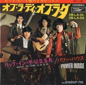 パワー・ホウス - オブ・ラ・ディ オブ・ラ・ダ - EP-1139