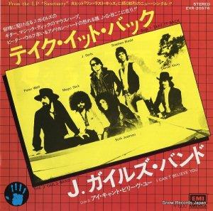 J.ガイルズ・バンド - テイク・イット・バック - EYR-20576