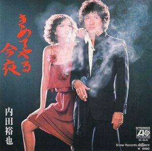 内田裕也 - きめてやる今夜 - K-5A