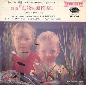 ヘルマン・シェルヘン - サン・サーンス:組曲「動物の謝肉祭」 - PP-5009
