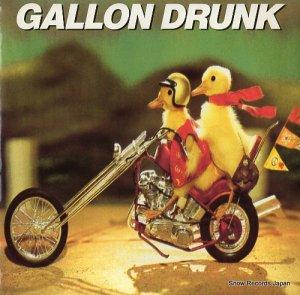ガロン・ドランク - some fools mess - HUNKA006