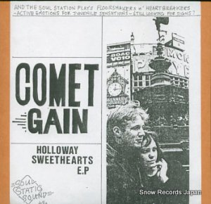 COMET GAIN - holloway sweethearts e.p. - ?
