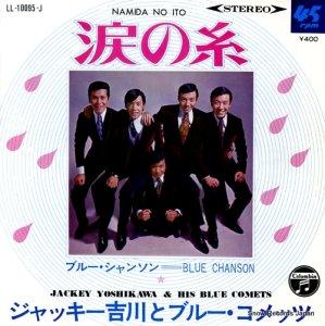 ジャッキー吉川とブルー・コメッツ - 涙の糸 - LL-10095-J