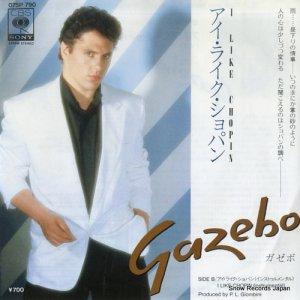 ガゼボ - アイ・ライク・ショパン - 07SP790