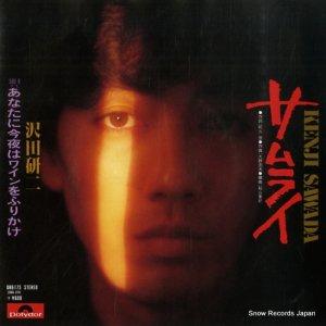 沢田研二 - サムライ - DR6175