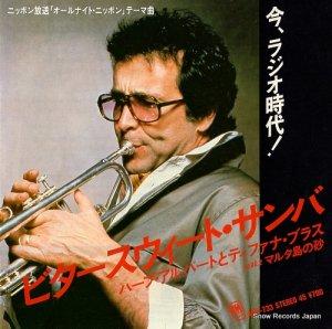 ハーブ・アルパート&ティファナ・ブラス - ビタースウィートサンバ - AMP-733