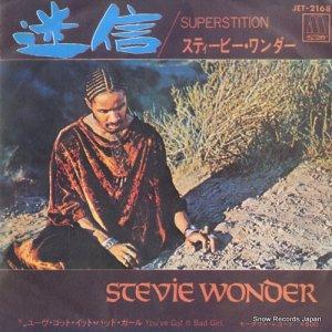 スティービー・ワンダー - 迷信 - JET-2168