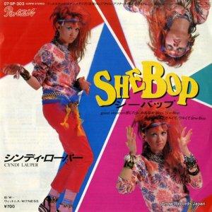 シンディ・ローパー - シーバップ - 07.5P-303