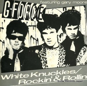 G・フォース - white knuckles - JET7005
