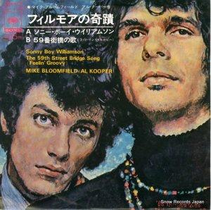 マイク・ブルームフィールド&アル・クーパー - フィルモアの奇蹟 - SONG80108