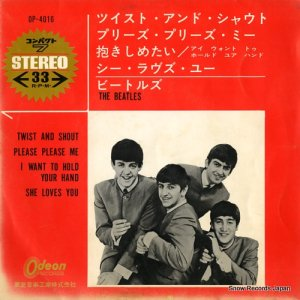 ザ・ビートルズ - ツイスト・アンド・シャウト/コンパクト盤 - OP-4016